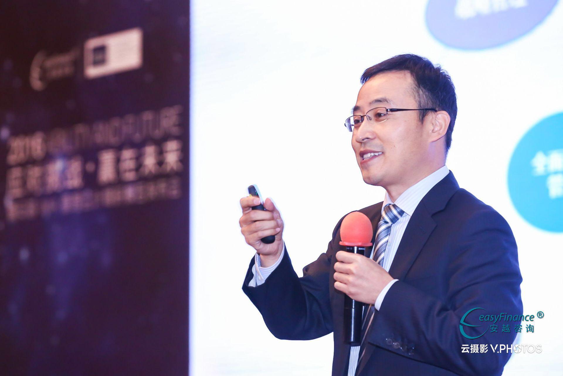元年科技总裁 韩向东先生  阐释信息化工具如何助力管理会计落地