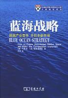 图书《蓝海战略》