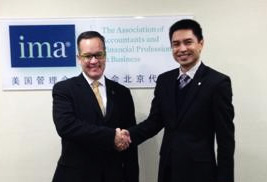 安越与IMA共建中国管理会计研究中心
